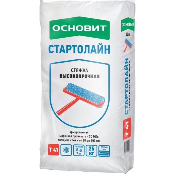 ОСНОВИТ СТАРТОЛАЙН Т-41 25 kg